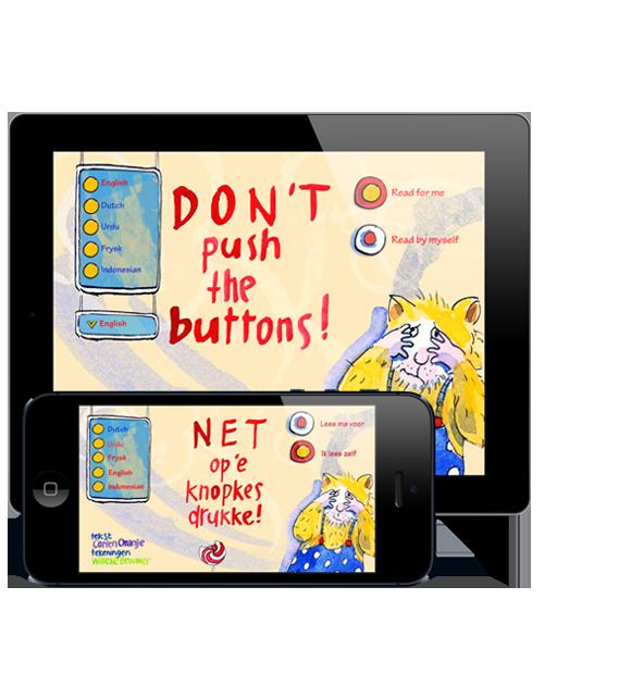 Harry Hamster digital children's book